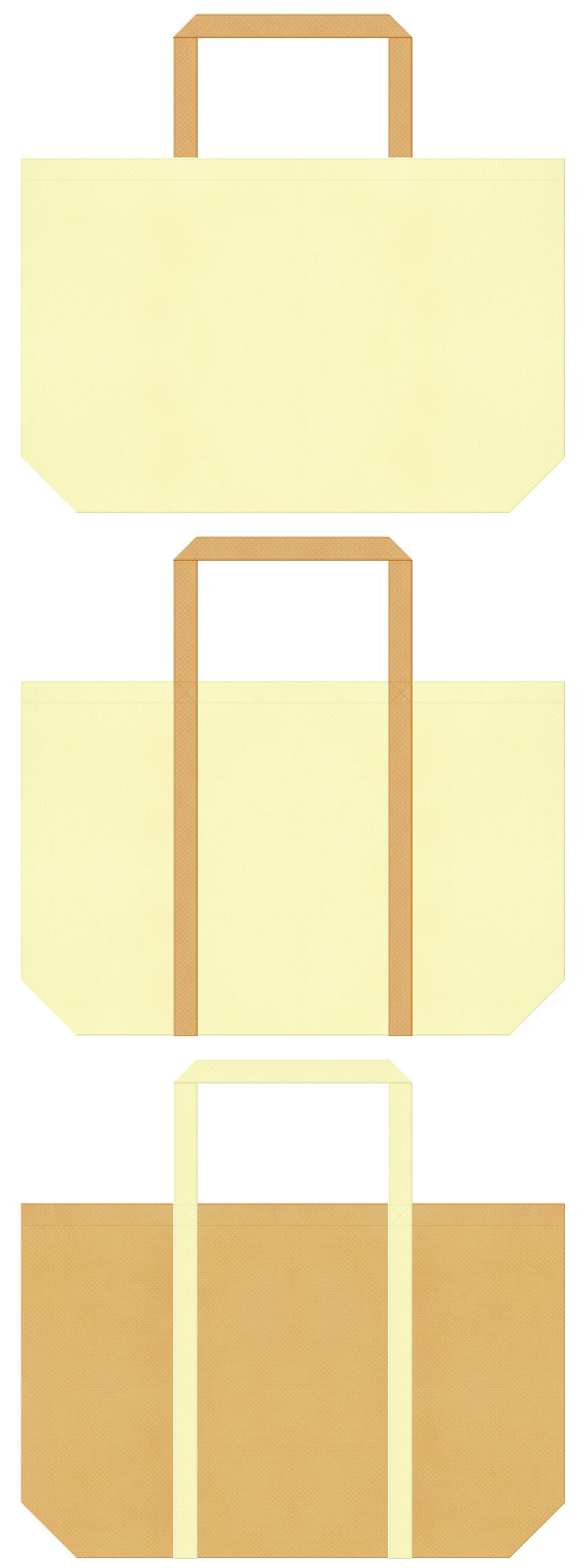 優しさ・ゆるさ・リラックス・絵本・おとぎ話・ガーリーデザイン・パステルカラー・手芸・ぬいぐるみ・小鹿・たい焼き・バナナクレープ・ワッフル・クッキー・マーガリン・チーズケーキ・スイーツ・ベーカリー・和菓子にお奨めの不織布バッグデザイン:薄黄色と薄黄土色のコーデ