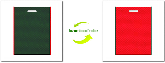 不織布小判抜平袋:No.27ダークグリーンとNo.6カーマインレッドの組み合わせ