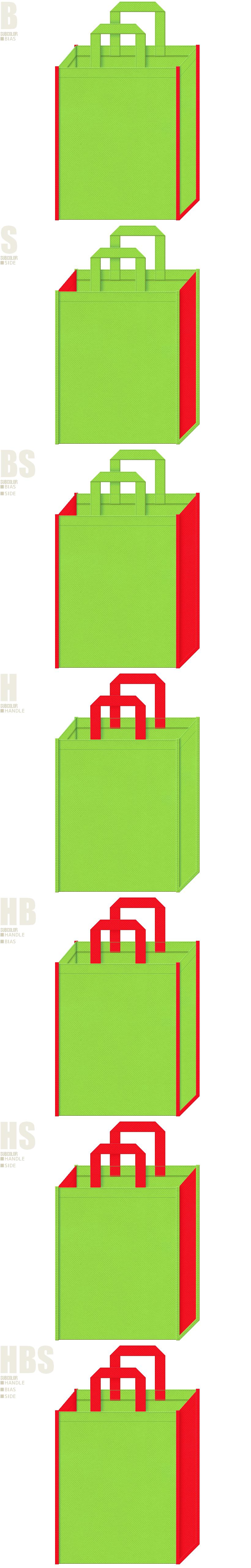 和風庭園・茶会・野点傘のイメージにお奨めの不織布バッグデザイン:黄緑色と赤色の不織布バッグ配色7パターン。