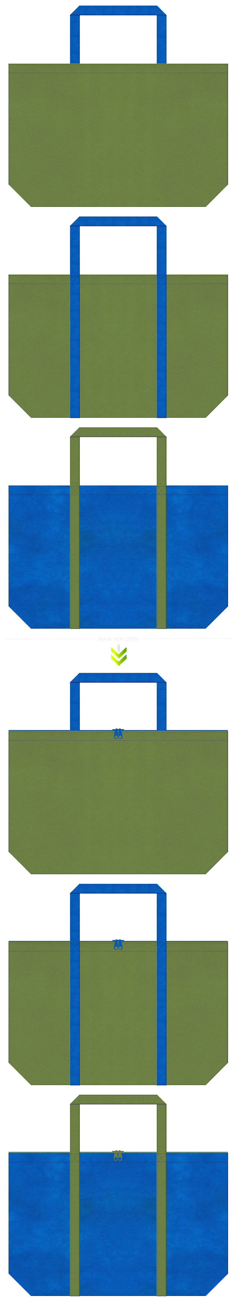 不織布トートバッグ 舟底タイプ 不織布カラーNo.34グラスグリーンとNo.22スカイブルーの組み合わせ