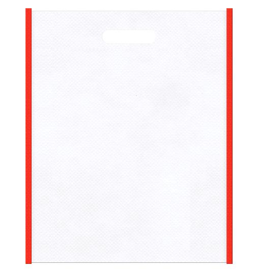 セミナー資料配布用のバッグにお奨めの不織布小判抜き袋デザイン:メインカラー白色、サブカラーオレンジ色