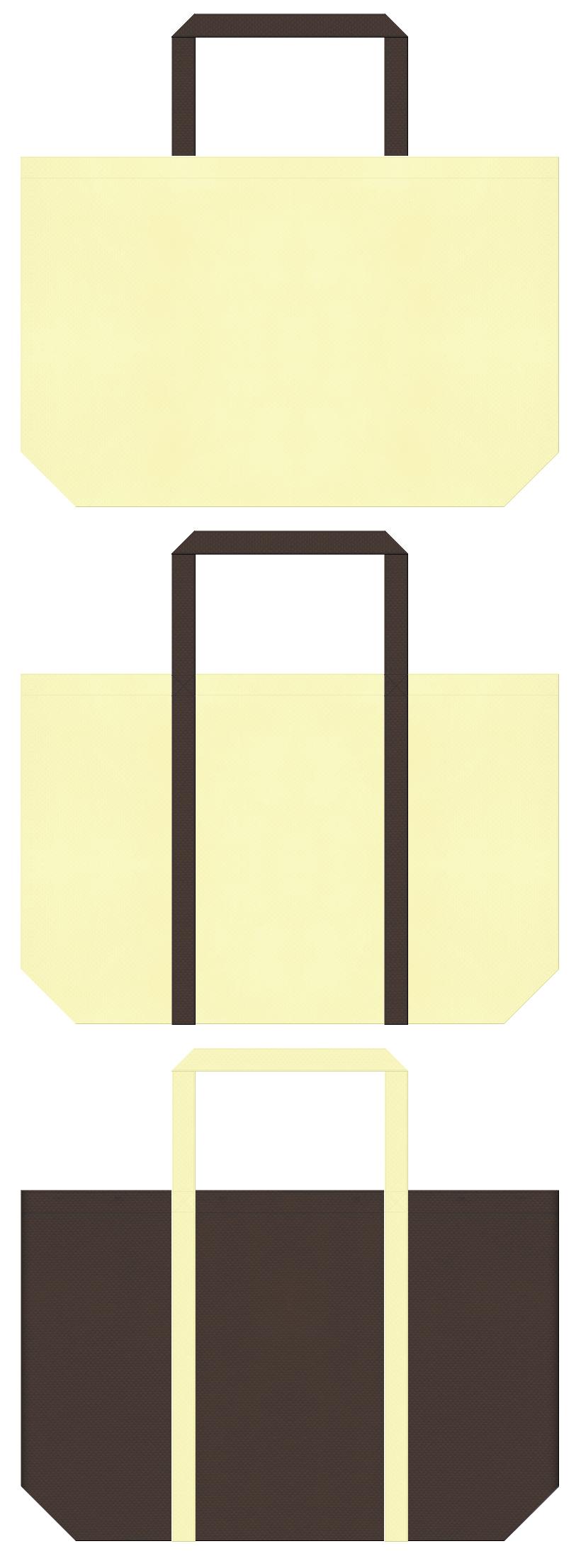 お月見・麦藁帽子・チーズ・おつまみ・マーガリン・チョコクッキー・チョコバナナ・チョコクレープ・石窯パン・クリームパン・カフェ・スイーツ・ベーカリー和菓子にお奨めの不織布バッグデザイン:薄黄色とこげ茶色のコーデ