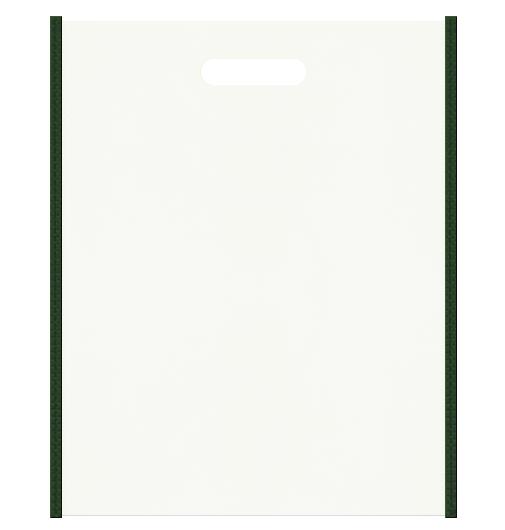医療セミナー資料配布用のバッグにお奨めの不織布小判抜き袋デザイン:メインカラーオフホワイト色、サブカラー濃緑色