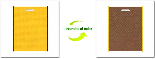 不織布小判抜き袋:No.4パンプキンイエローとNo.7コーヒーブラウンの組み合わせ
