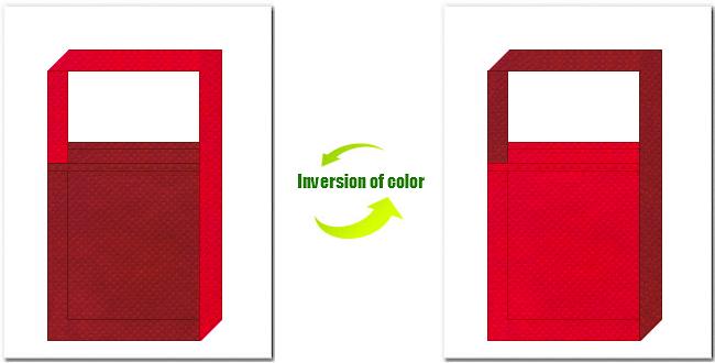 エンジ色と紅色の不織布ショルダーバッグ