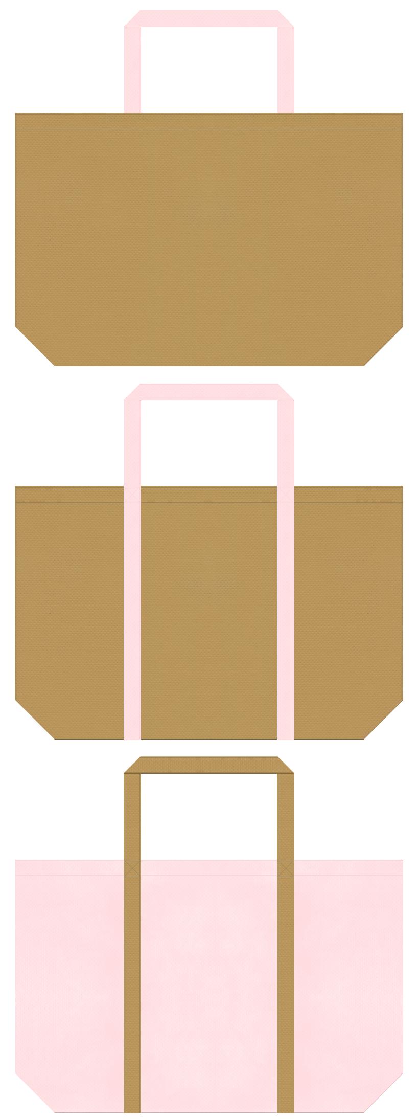 ペットショップ・ペットサロン・アニマルケア・ペット用品・ペットフードのショッピングバッグにお奨めの不織布バッグデザイン:金黄土色と桜色のコーデ