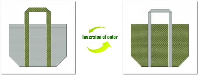 不織布No.2ライトグレーと不織布No.34グラスグリーンの組み合わせのエコバッグ