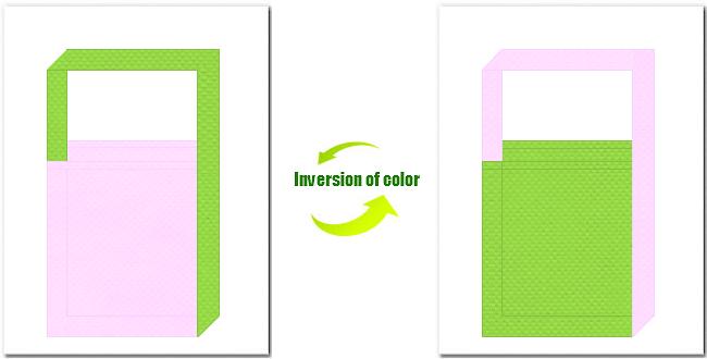 明ピンク色と黄緑色の不織布ショルダーバッグのデザイン
