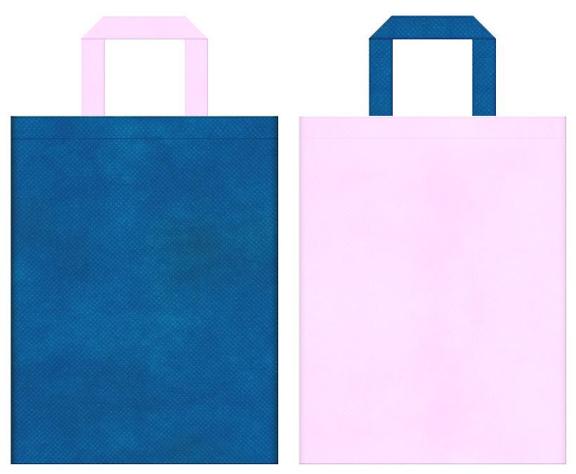 不織布バッグのデザイン:青色と明るいピンク色のコーディネート