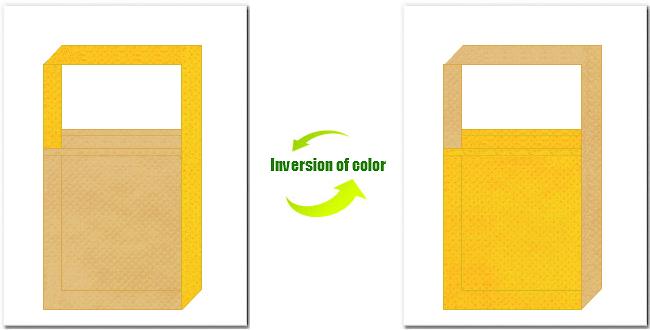 薄黄土色と黄色の不織布ショルダーバッグのデザイン