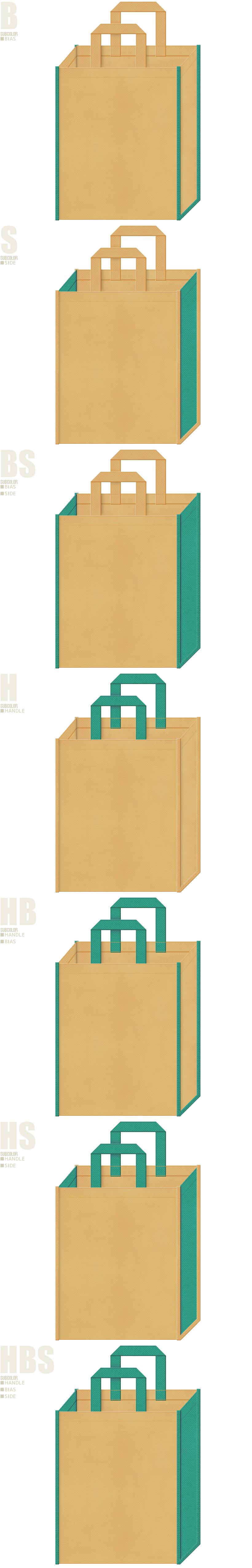 薄黄土色と青緑色、7パターンの不織布トートバッグ配色デザイン例。