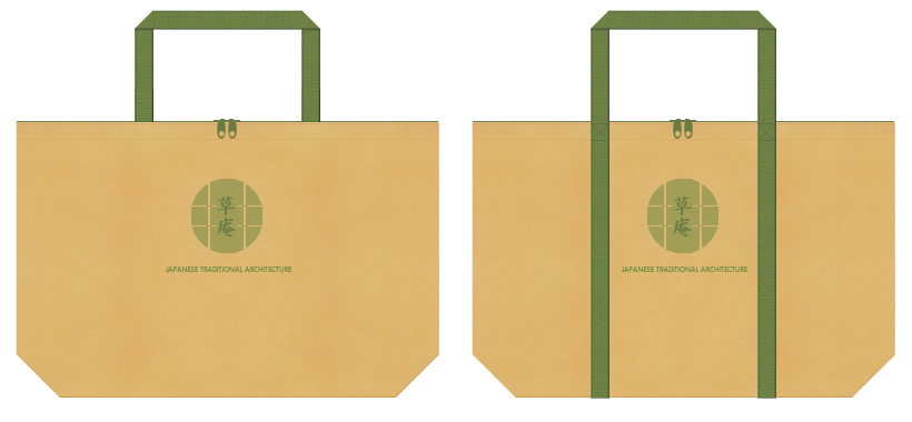 薄黄土色と草色の不織布バッグデザイン例:和風建築の展示会用バッグ:和モダン