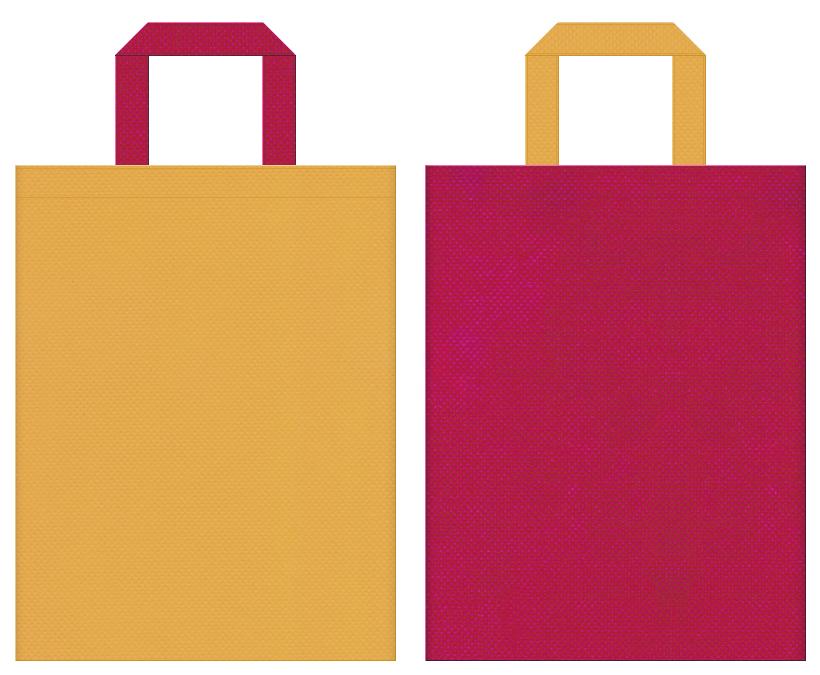不織布バッグの印刷ロゴ背景レイヤー用デザイン:黄土色と濃いピンク色のコーディネート。トロピカル・南国イメージのトラベルバッグにお奨めの配色です。