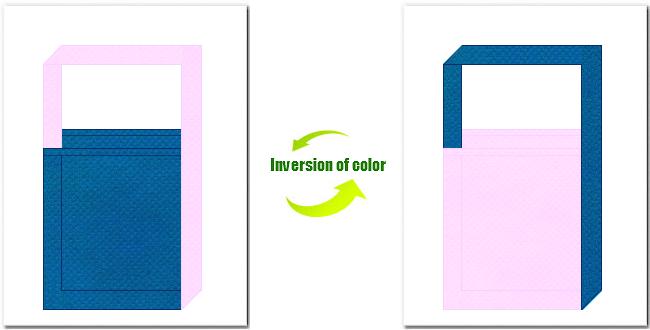 青色と明ピンク色の不織布ショルダーバッグのデザイン
