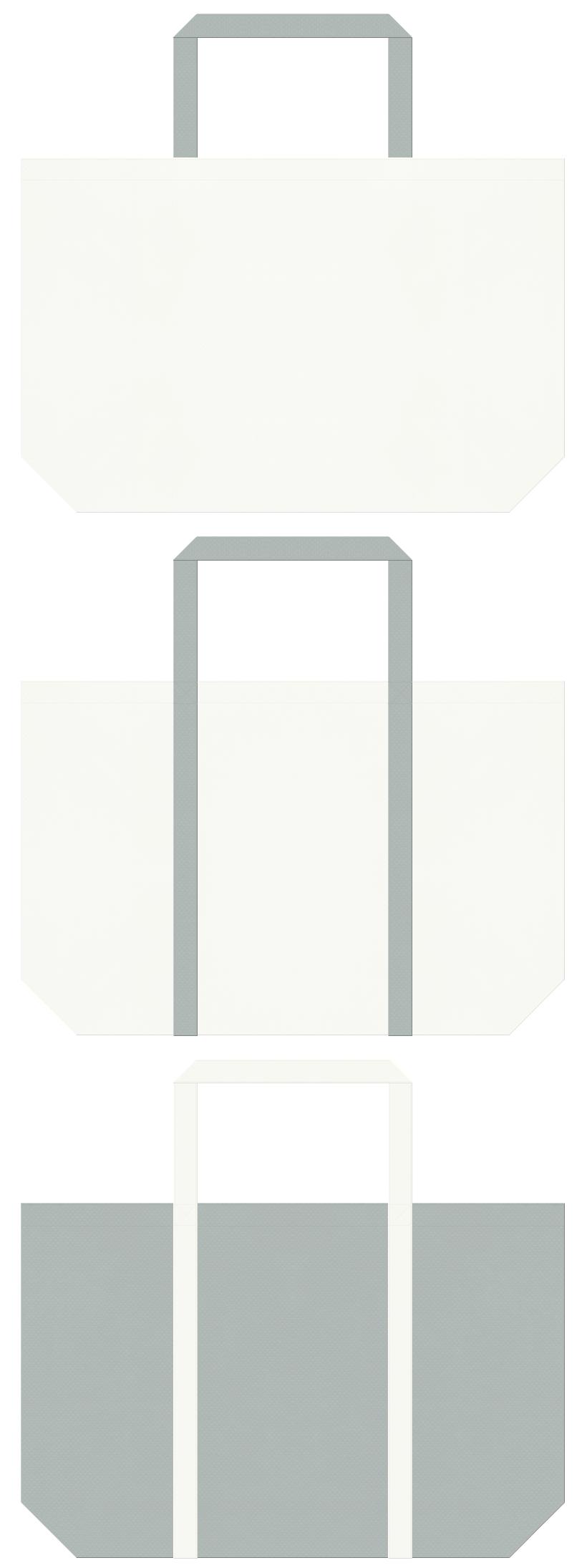 ガス器具・ロボット・アルミサッシ・金属・機械・コンクリート・建築・コアラ・都市計画・製図・設計・什器・文具の展示会用バッグにお奨めの不織布バッグデザイン:オフホワイト色とグレー色のコーデ