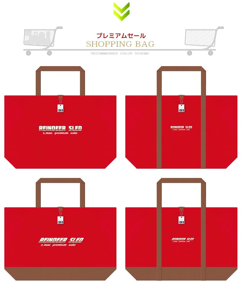 紅色と茶色の不織布バッグデザイン:クリスマス・プレミアムセールのショッピングバッグ
