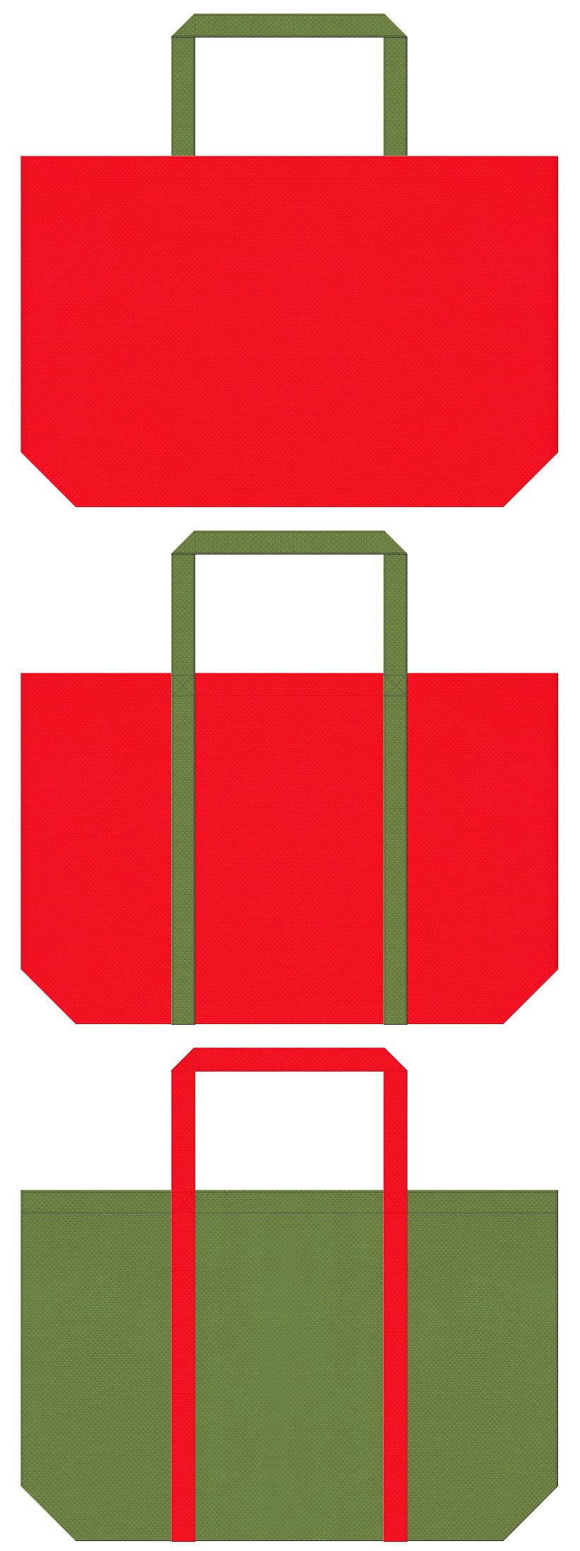 赤色と草色の不織布バッグデザイン。茶会・野点傘のイメージで、和雑貨のショッピングバッグにお奨めです。