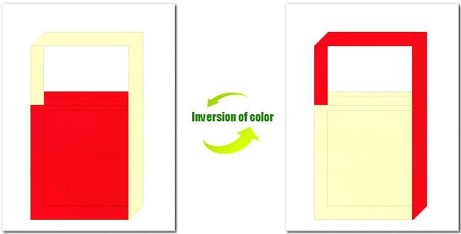 赤色と薄黄色の不織布ショルダーバッグ