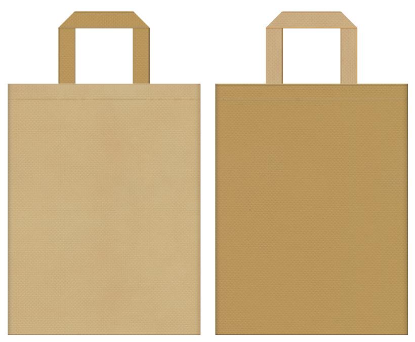 不織布バッグの印刷ロゴ背景レイヤー用デザイン:カーキ色と金黄土色のコーディネート