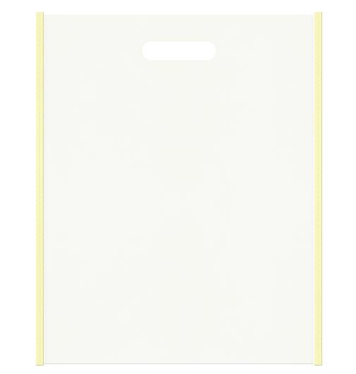 不織布小判抜き袋 メインカラーオフホワイト色、サブカラー薄黄色