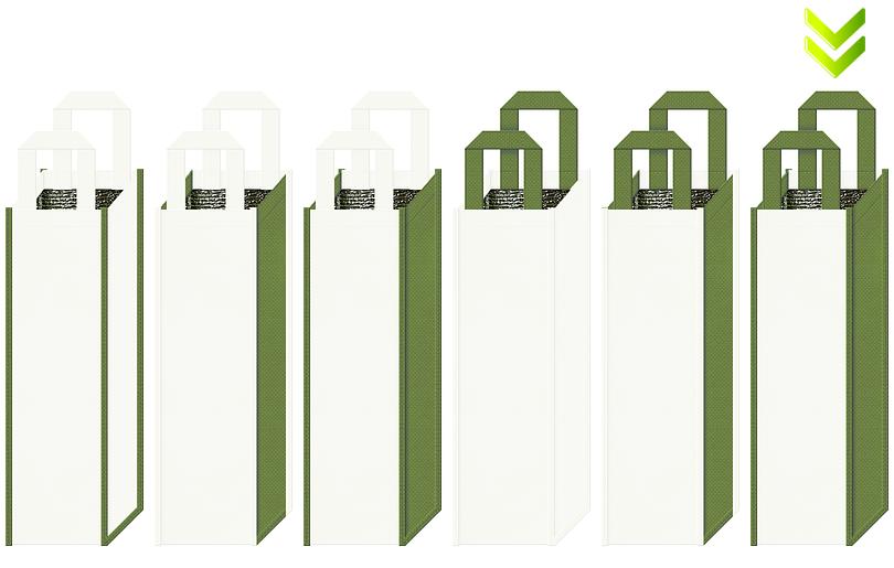 保冷リカーバッグのカラーシミュレーション:酒樽をイメージした配色(オフホワイト色・草色)