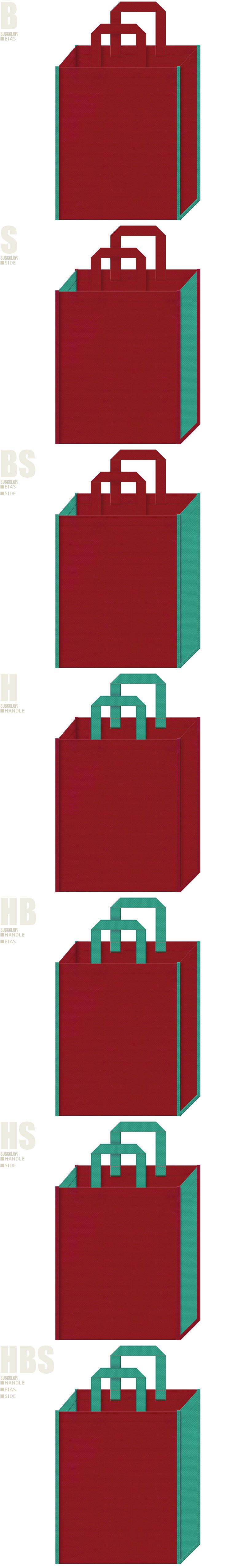 エンジ色と青緑色、7パターンの不織布トートバッグ配色デザイン例。