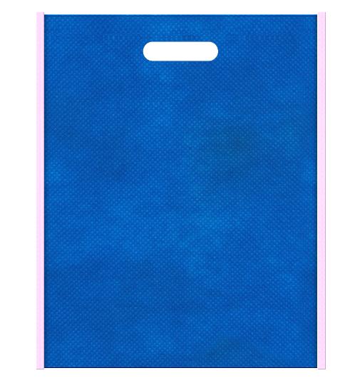 不織布バッグ小判抜き 本体不織布カラーNo.22 バイアス不織布カラーNo.37