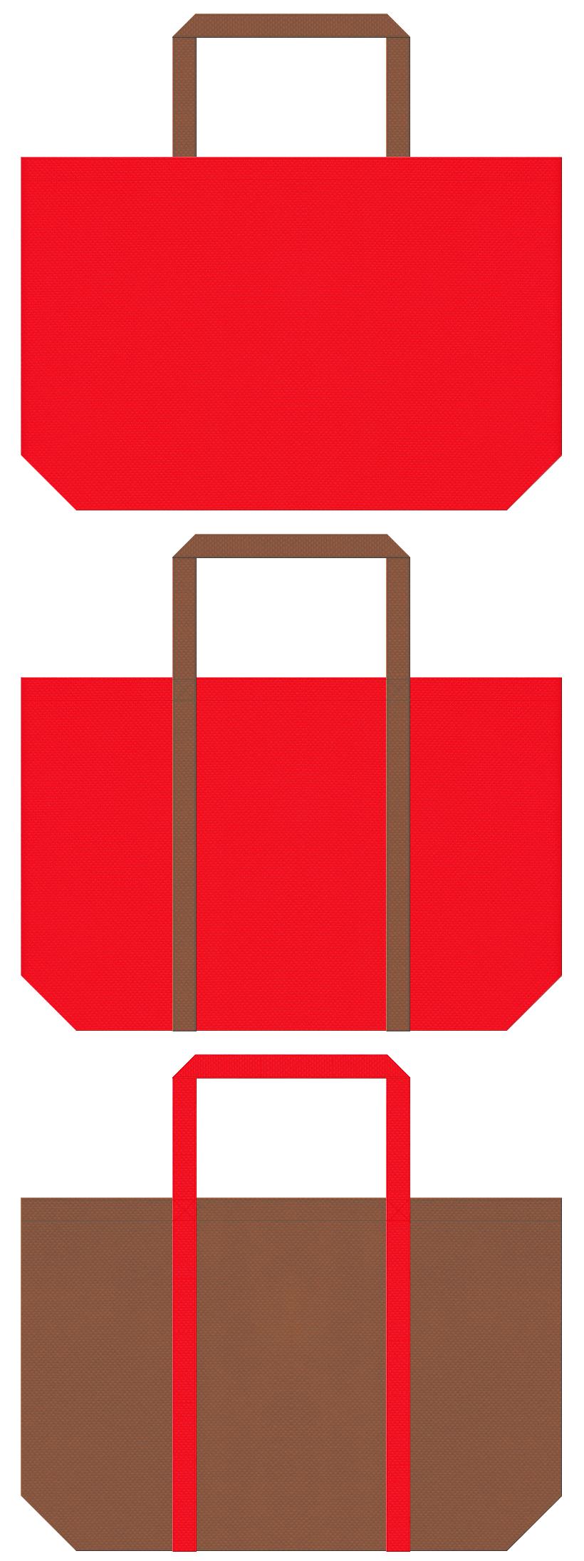 暖炉・ストーブ・暖房器具・絵本・おとぎ話・トナカイ・クリスマスセールにお奨めの不織布ショッピングバッグのデザイン:赤色と茶色のコーデ