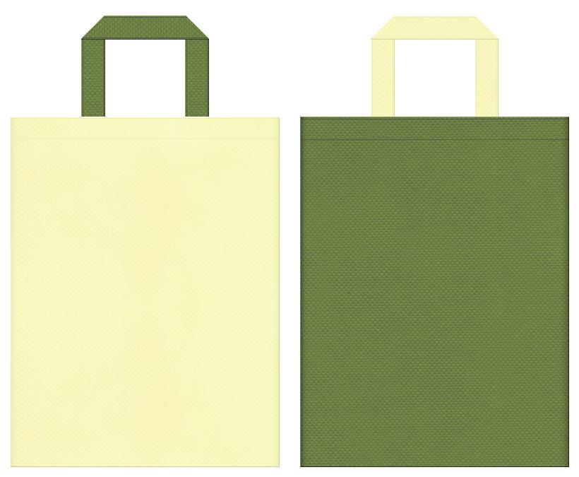 不織布バッグの印刷ロゴ背景レイヤー用デザイン:薄黄色と草色のコーディネート:和菓子の販促イベントにお奨めの配色です。