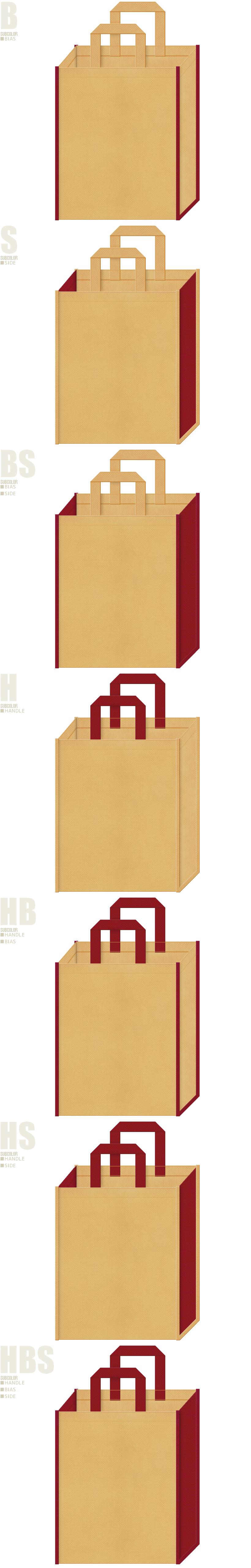 薄黄土色とエンジ色、7パターンの不織布トートバッグ配色デザイン例。寄席・演芸場のバッグノベルティにお奨めです。