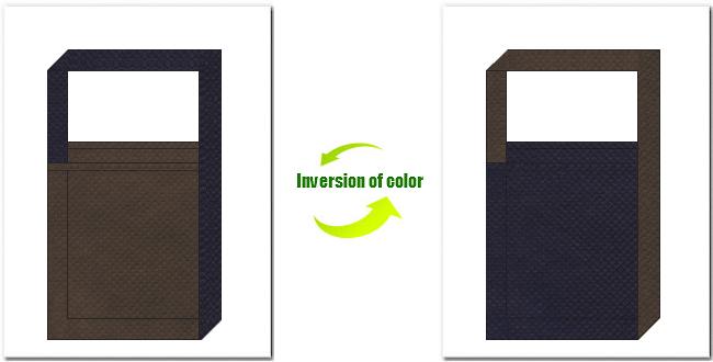 こげ茶色と濃紺色の不織布ショルダーバッグのデザイン:ホラーゲームにお奨めの配色です。