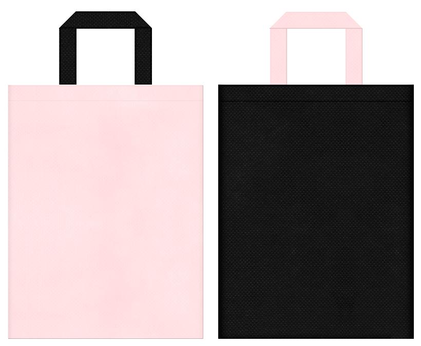 不織布バッグの印刷ロゴ背景レイヤー用デザイン:ゴスロリイメージにお奨めの、桜色と黒色のコーディネート