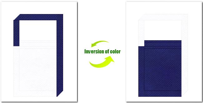 白色と明紺色の不織布ショルダーバッグ