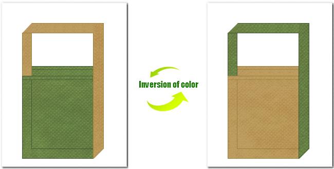 草色と金黄土色の不織布ショルダーバッグのデザイン:和風柄にお奨めです。