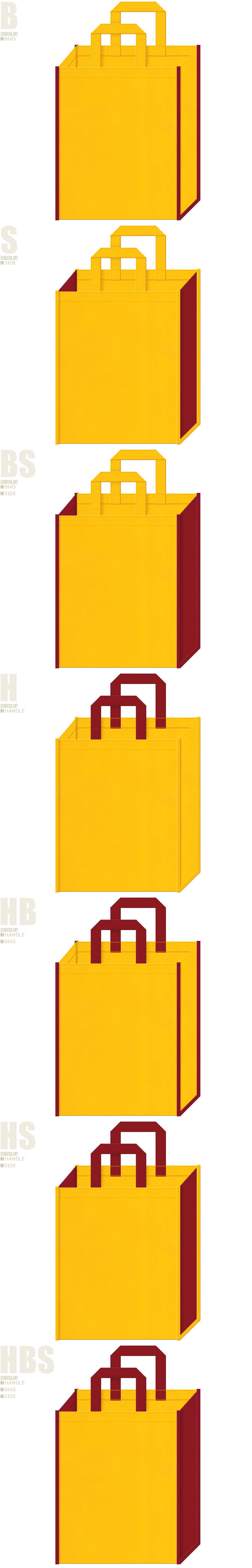 黄色とエンジ色、7パターンの不織布トートバッグ配色デザイン例。