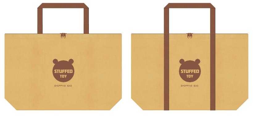 薄黄土色と色の不織布バッグのコーデ:ぬいぐるみのショッピングバッグにお奨めです。