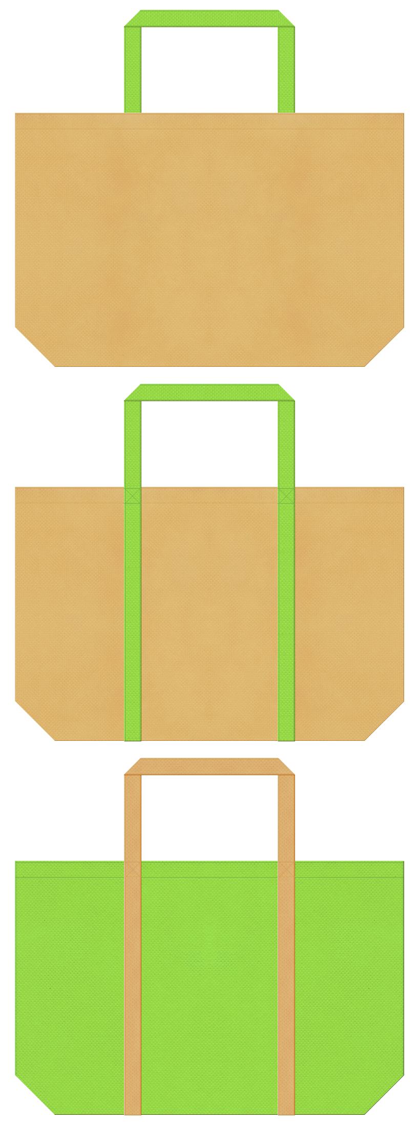 薄黄土色と黄緑色の不織布バッグデザイン。種苗・農業資材の展示会用バッグにお奨めです。