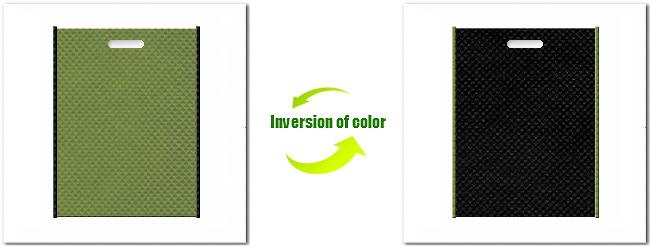 不織布小判抜き袋:No.34グラスグリーンとNo.9ブラックの組み合わせ