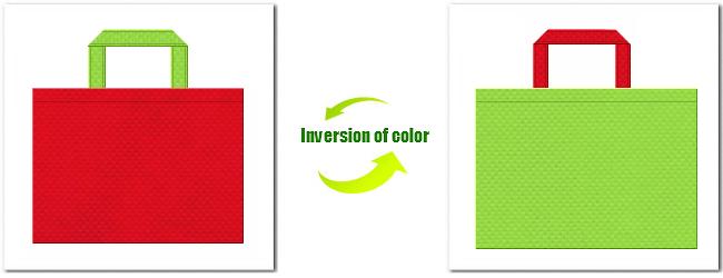 紅色と黄緑色の不織布バッグコーディネート