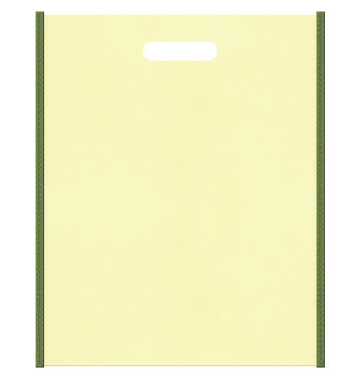 不織布バッグ小判抜き メインカラー草色とサブカラー薄黄色の色反転