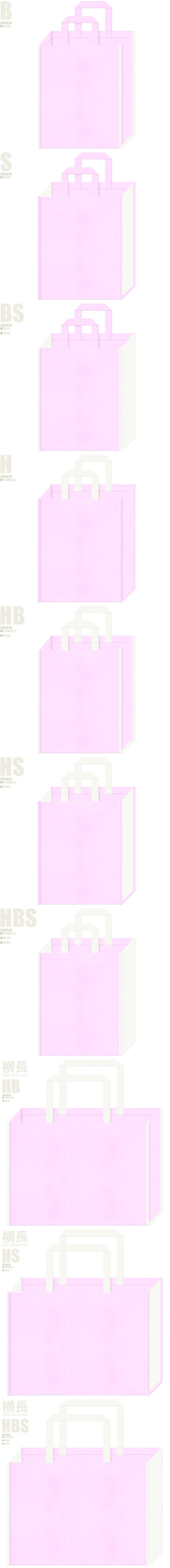明るめのピンク色とオフホワイト色、7パターンの不織布トートバッグ配色デザイン例。病院・医療実習・医療セミナー・美容セミナーの資料配布用バッグにお奨めです。