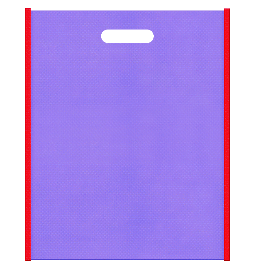不織布小判抜き袋 メインカラー薄紫色とサブカラー赤色
