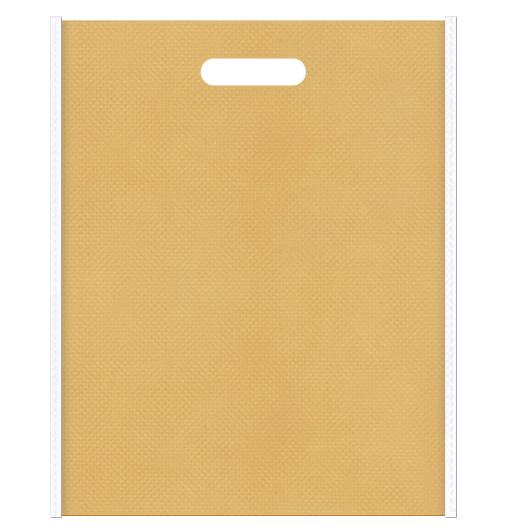 不織布小判抜き袋 メインカラー薄黄土色、サブカラー白色