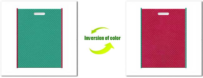 不織布小判抜平袋:No.31ライムグリーンとNo.39ピンクバイオレットの組み合わせ