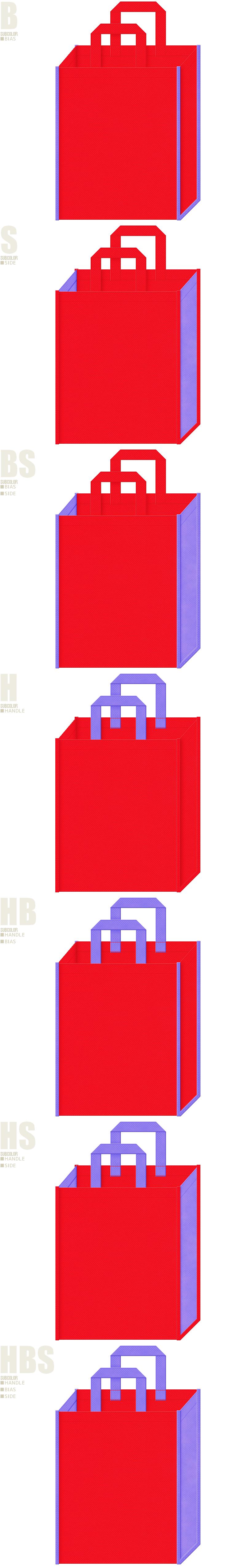 赤色と薄紫色、7パターンの不織布トートバッグ配色デザイン例。