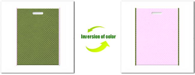 不織布小判抜平袋:No.34グラスグリーンとNo.37ライトパープルの組み合わせ