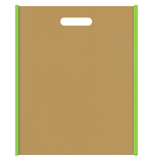 セミナー資料配布用のバッグにお奨めの不織布小判抜き袋デザイン:メインカラー金色系黄土色、サブカラー黄緑色