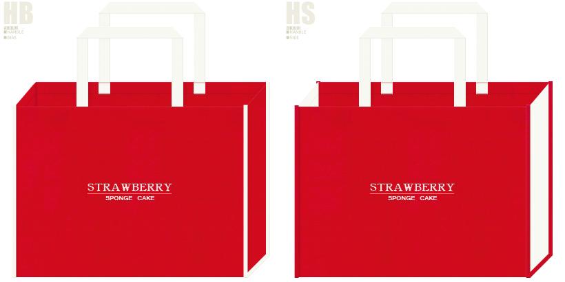 紅色とオフホワイト色の不織布バッグデザイン:ショートケーキのショッピングバッグ