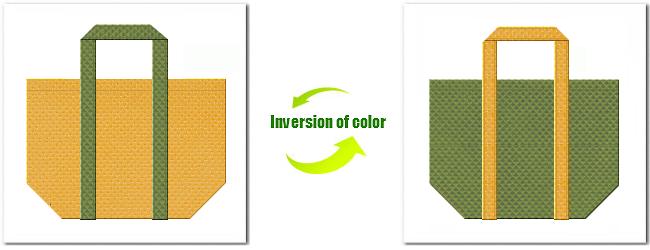 不織布No.36シャンパーニュと不織布No.34グラスグリーンの組み合わせのショッピングバッグ