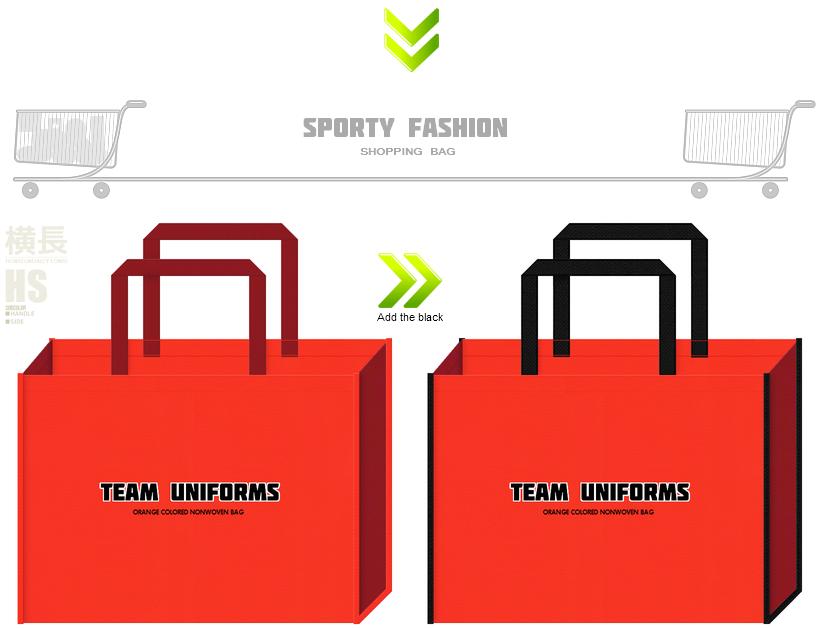 オレンジ色・エンジ色・黒色の不織布を使用した不織布バッグのデザイン:スポーツユニフォームのショッピングバッグ